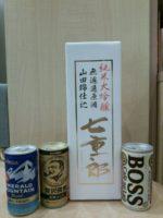 日本酒 コーヒー